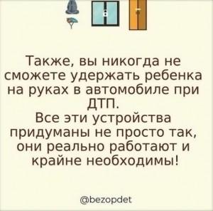 средства защиты_5