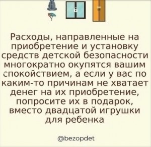 средства защиты_8