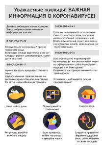 Listovka_1_21